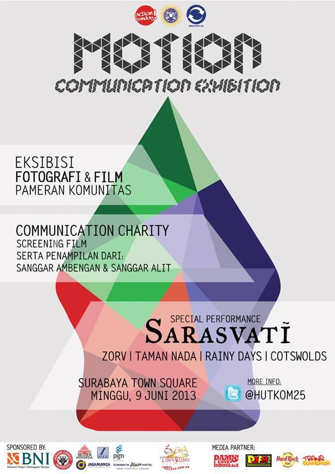 [Event] MOTION : CommunicationExhibition